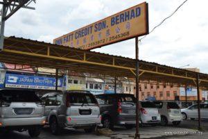 Hakin Auto Automobile Rental Enterprise Car Rental Family Owned Business